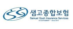 Sam Gouh Insurance